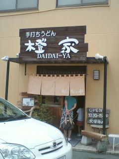 daidaiya.jpg