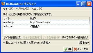 RefControl.jpg